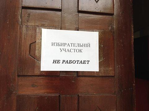 Выборы Президента Украины-2014: только факты, фото-21