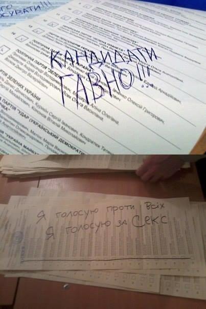 ФОТОФАКТ: Украинцы голосуют за Путина, Дарта Вейдера, фото-6