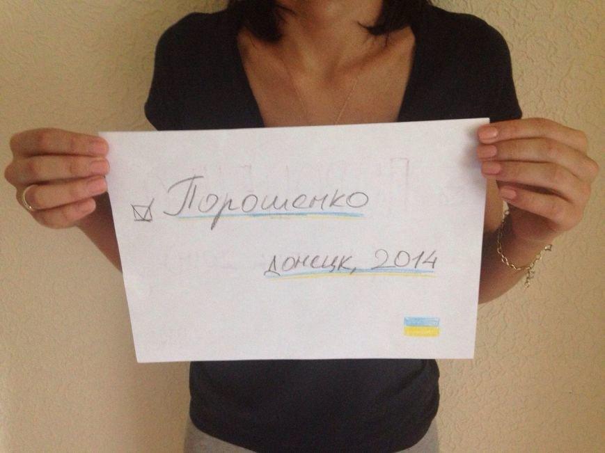 Мариупольцы присоединились к всеукраинскому флешмобу и голосуют в соцсетях (ФОТО), фото-10