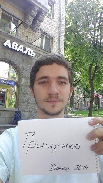 Мариупольцы присоединились к всеукраинскому флешмобу и голосуют в соцсетях (ФОТО), фото-5