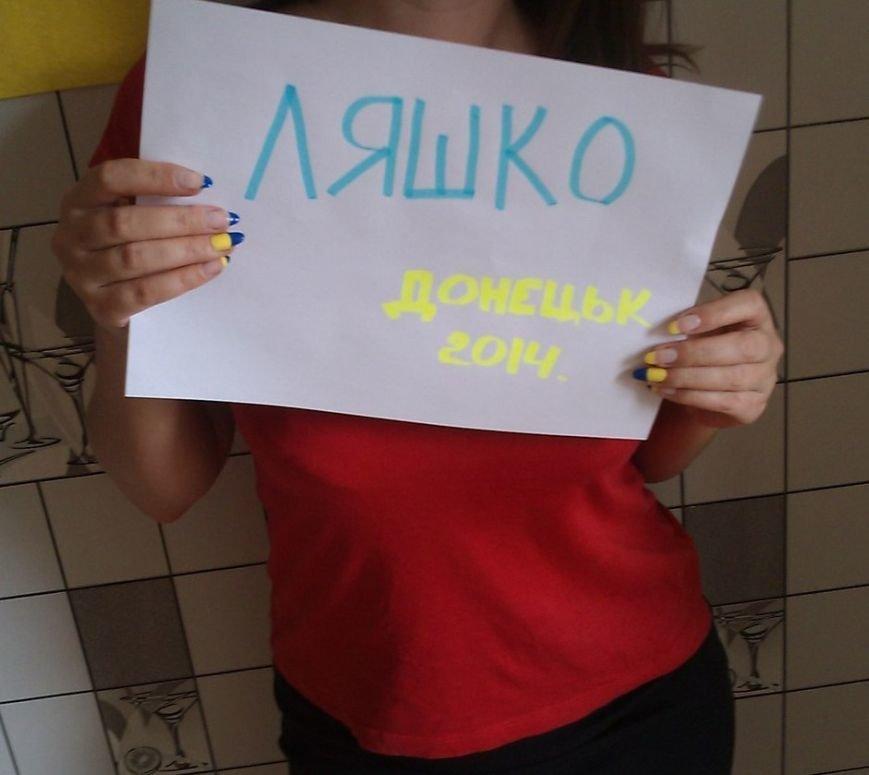 Мариупольцы присоединились к всеукраинскому флешмобу и голосуют в соцсетях (ФОТО), фото-7