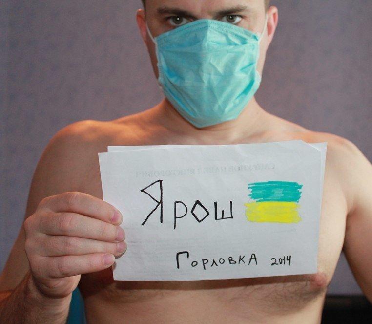Мариупольцы присоединились к всеукраинскому флешмобу и голосуют в соцсетях (ФОТО), фото-4
