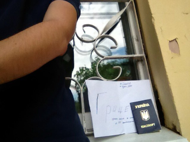 Мариупольцы присоединились к всеукраинскому флешмобу и голосуют в соцсетях (ФОТО), фото-9