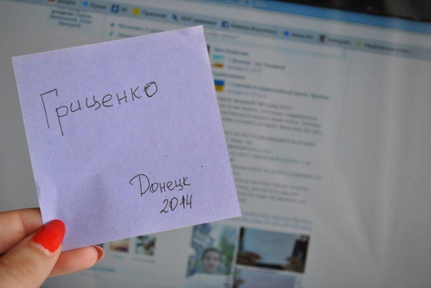 Мариупольцы присоединились к всеукраинскому флешмобу и голосуют в соцсетях (ФОТО), фото-8