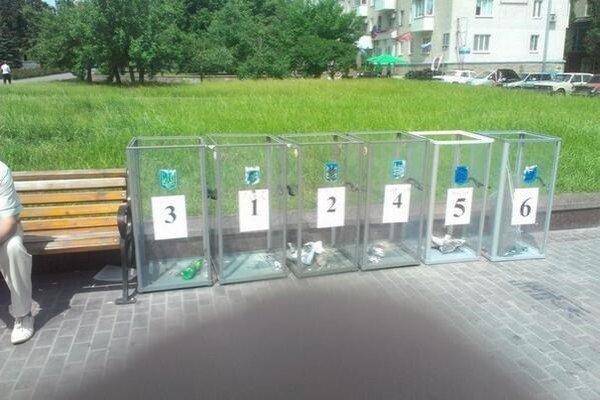 урны для мусора-голосование