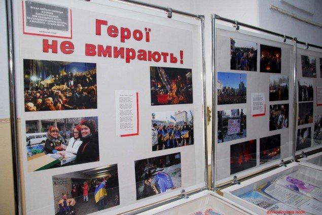 """У Тернополі представили світлини з епіцентру """"гарячих"""" подій на Майдані (фото), фото-3"""