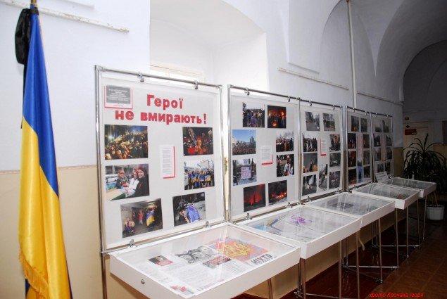"""У Тернополі представили світлини з епіцентру """"гарячих"""" подій на Майдані (фото), фото-2"""