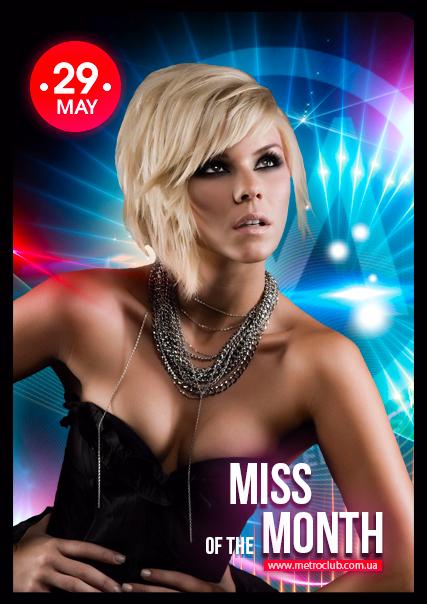 2014.05.29_Miss_Metro_FB_VK_PARTNERS