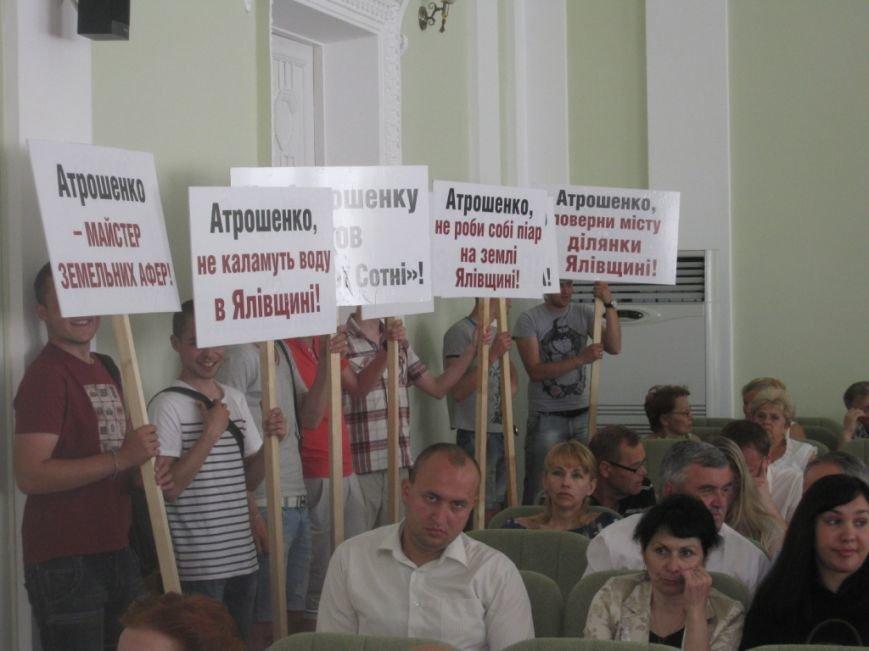 На обвинения в дерибане Яловщины черниговская «Батьківщина» ответила обвинениями в дерибане Яловщины, фото-12