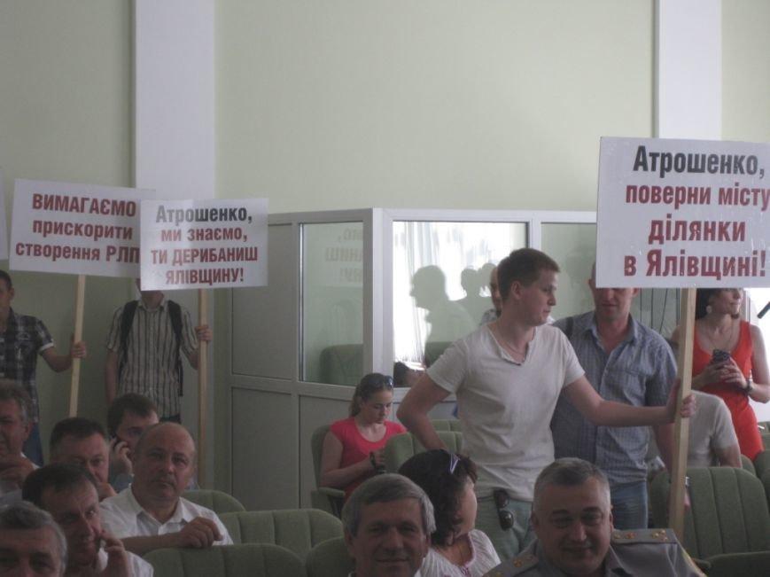 На обвинения в дерибане Яловщины черниговская «Батьківщина» ответила обвинениями в дерибане Яловщины, фото-13