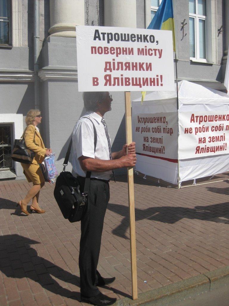 На обвинения в дерибане Яловщины черниговская «Батьківщина» ответила обвинениями в дерибане Яловщины, фото-3