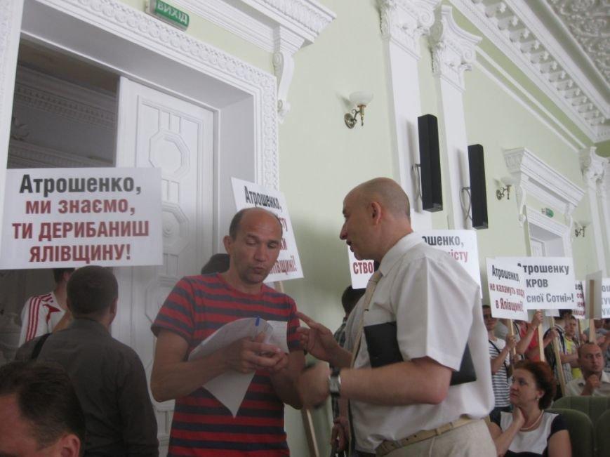 На обвинения в дерибане Яловщины черниговская «Батьківщина» ответила обвинениями в дерибане Яловщины, фото-10