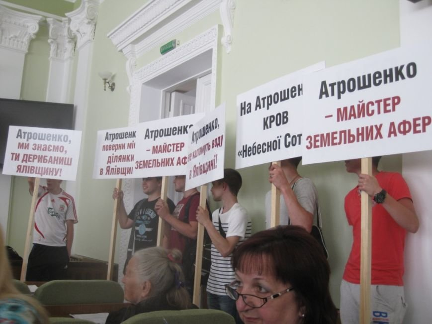 На обвинения в дерибане Яловщины черниговская «Батьківщина» ответила обвинениями в дерибане Яловщины, фото-14