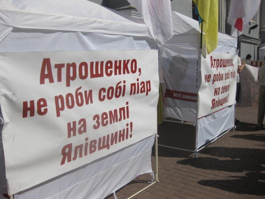 На обвинения в дерибане Яловщины черниговская «Батьківщина» ответила обвинениями в дерибане Яловщины, фото-7