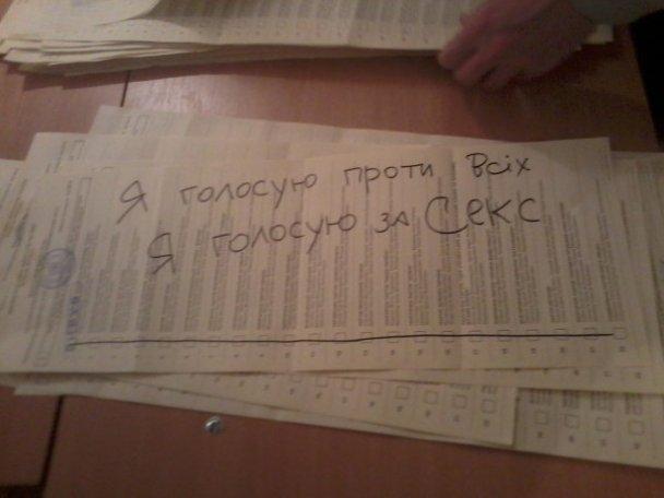 Творчі доробки виборців: українці голосували за Висоцького та Путіна (ФОТО), фото-5