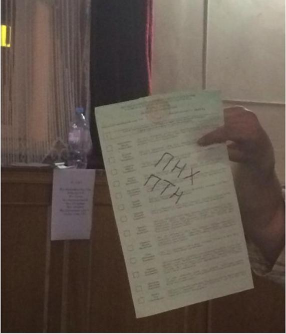 Творчі доробки виборців: українці голосували за Висоцького та Путіна (ФОТО), фото-22