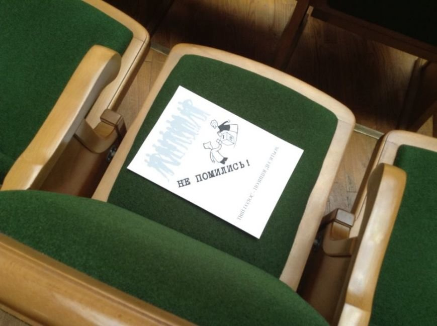 Вибори в університеті: хто стане ректором ЛНУ ім. І Франка і досі не відомо (ФОТО), фото-1