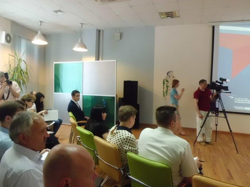 «Круглый стол» по инвестициям прошел в Таганроге, фото-1