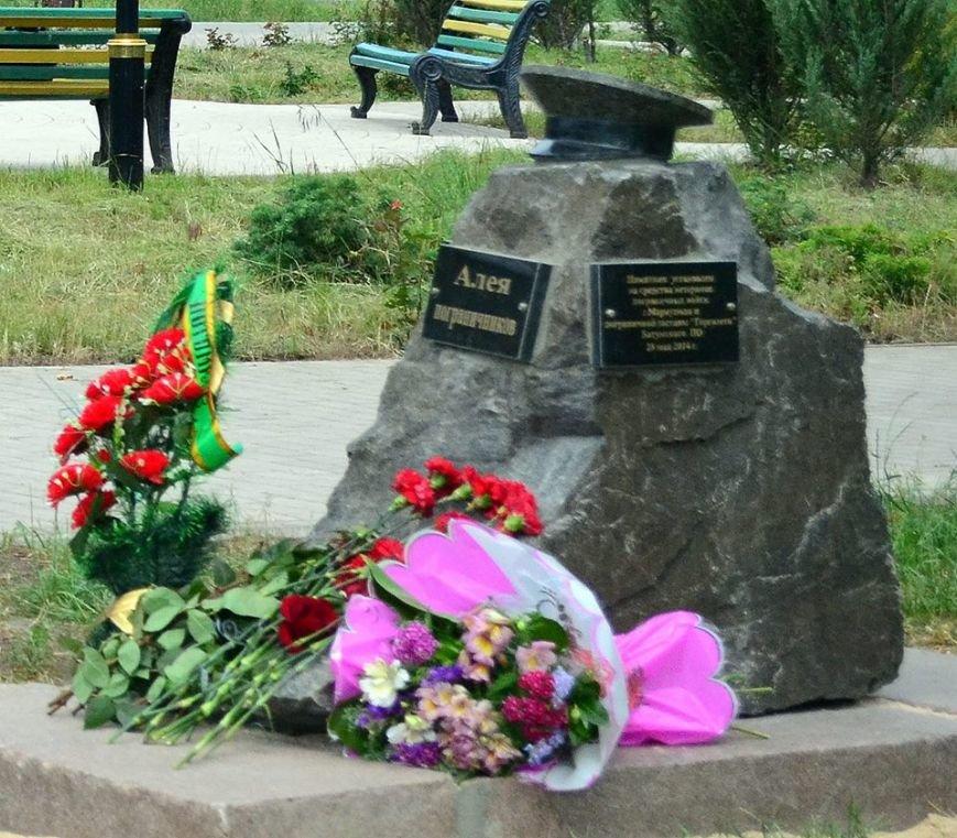 В Мариуполе пограничники увековечили «Зеленую фуражку» (ФОТО), фото-2