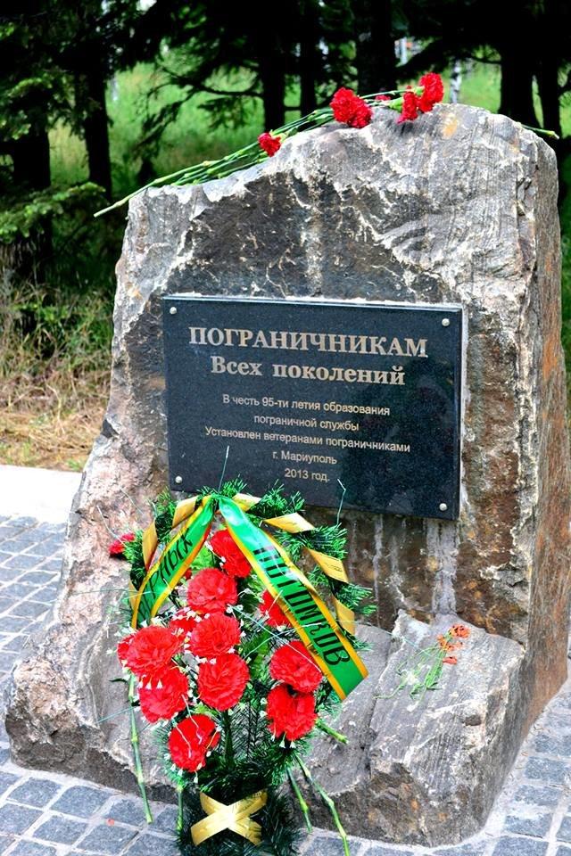 В Мариуполе пограничники увековечили «Зеленую фуражку» (ФОТО), фото-3