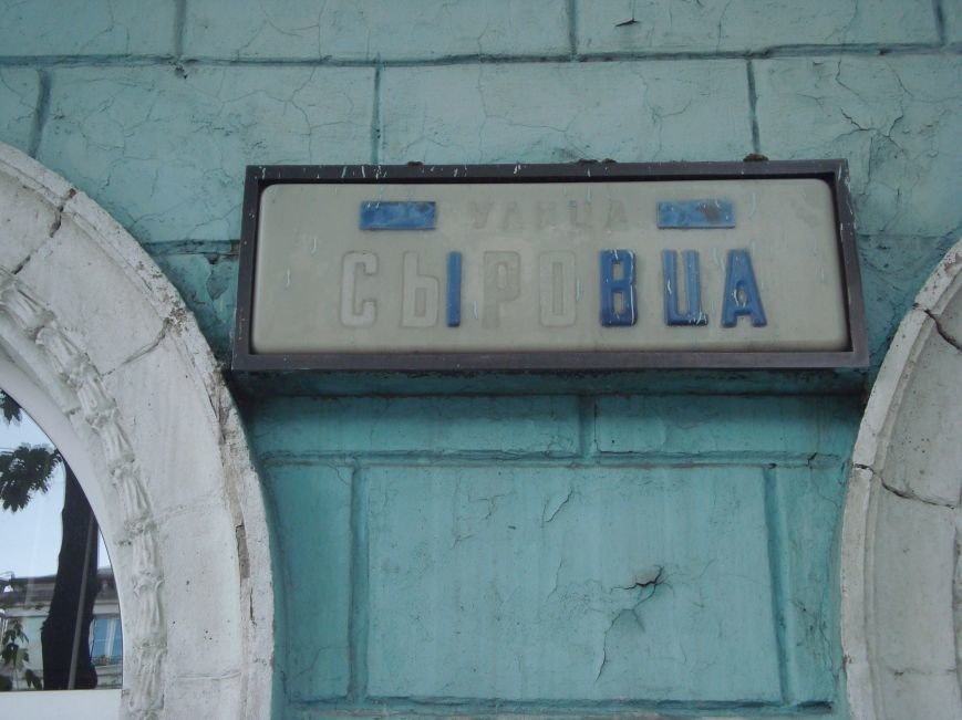 На Днепродзержинских домах могут обновить идентификаторы - если появятся деньги, фото-4