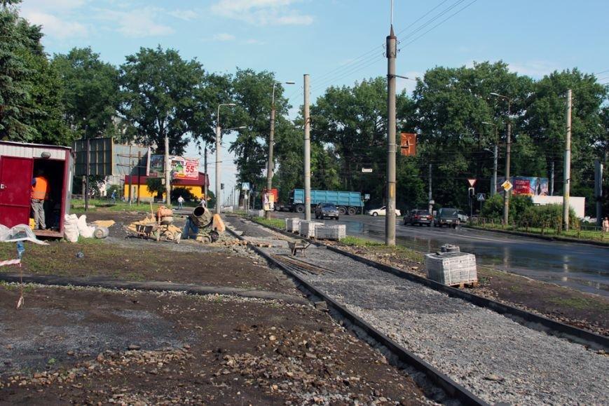 У Тернополі тривають роботи з капітального ремонту тротуарів (фото), фото-2