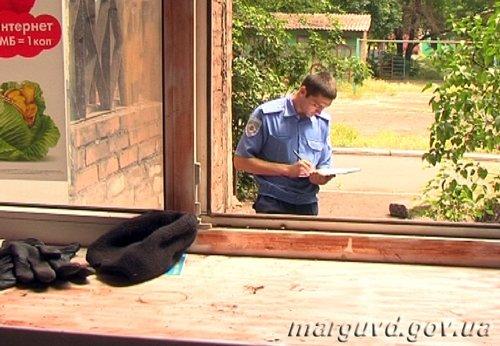 В Мариуполе правоохранители и общественники остановили ограбление мастерской (ФОТО), фото-1