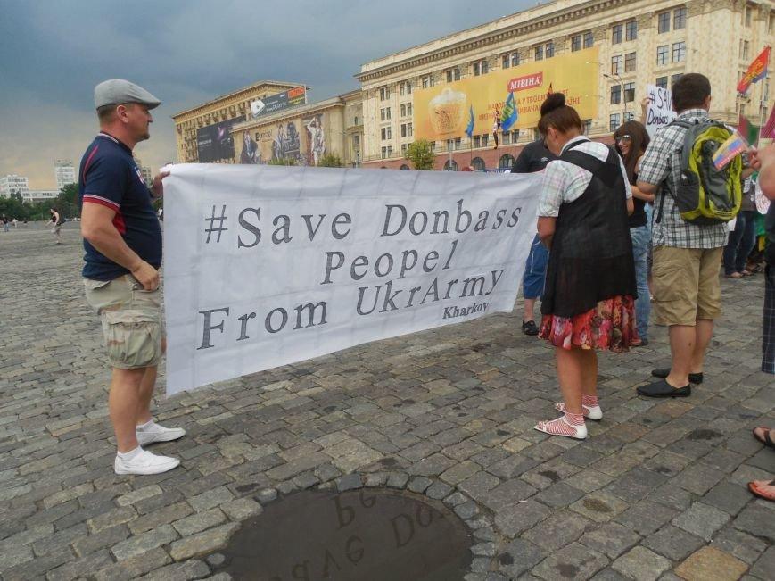 Пикет у обладминистрации: харьковчане вышли с протестом против АТО, фото-1