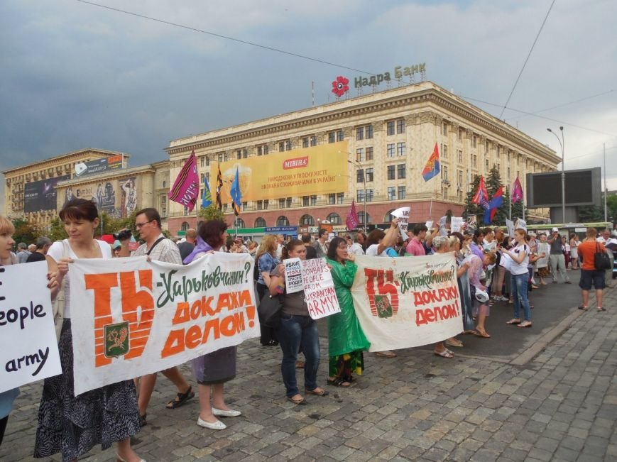 Пикет у обладминистрации: харьковчане вышли с протестом против АТО, фото-4