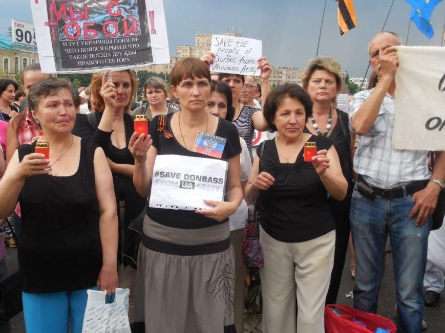 Пикет у обладминистрации: харьковчане вышли с протестом против АТО, фото-5