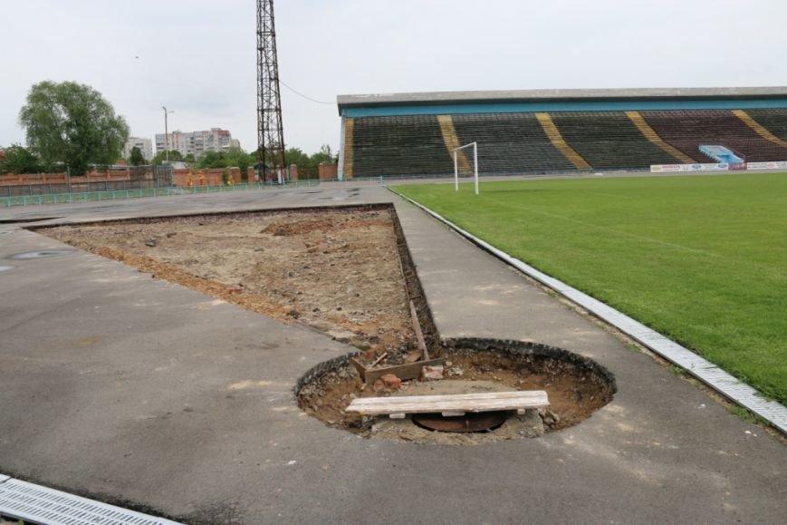 стадион (2)