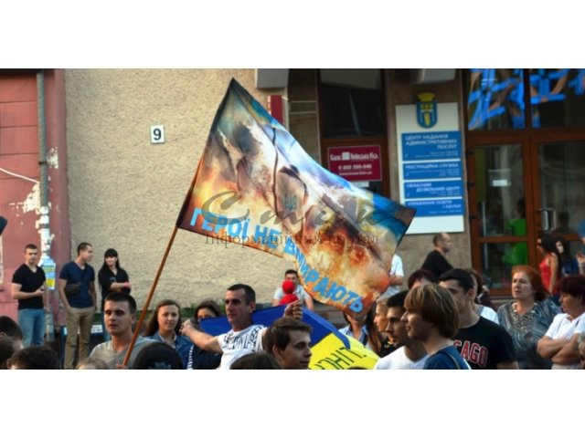 В Івано-Франківську пройшов фан-марш «Україна – Єдина!» (ФОТО, ВІДЕО), фото-1