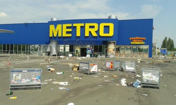 Зомби-апокалипсис или как грабили «Метро» в Донецке, фото-3