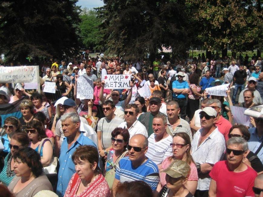 В Мариуполе митинговали за отставку Юрия Хотлубея (ФОТОРЕПОРТАЖ), фото-13