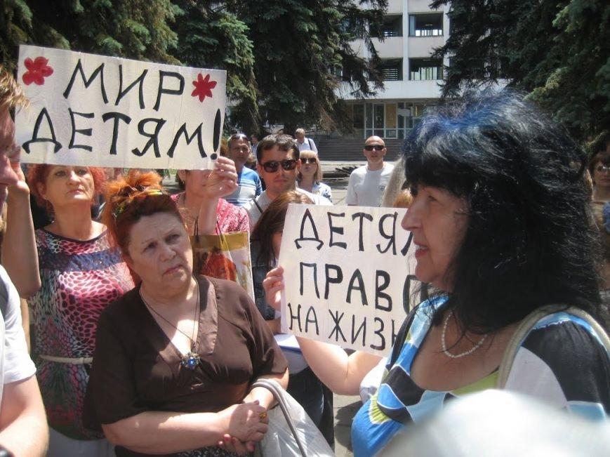 В Мариуполе митинговали за отставку Юрия Хотлубея (ФОТОРЕПОРТАЖ), фото-1