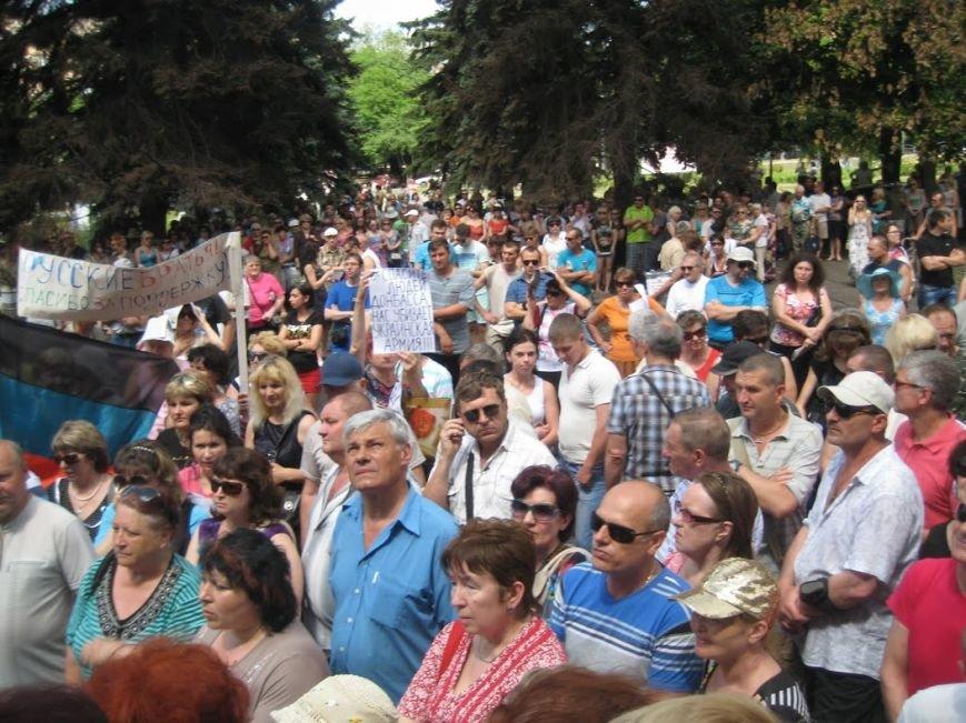 В Мариуполе митинговали за отставку Юрия Хотлубея (ФОТОРЕПОРТАЖ), фото-11