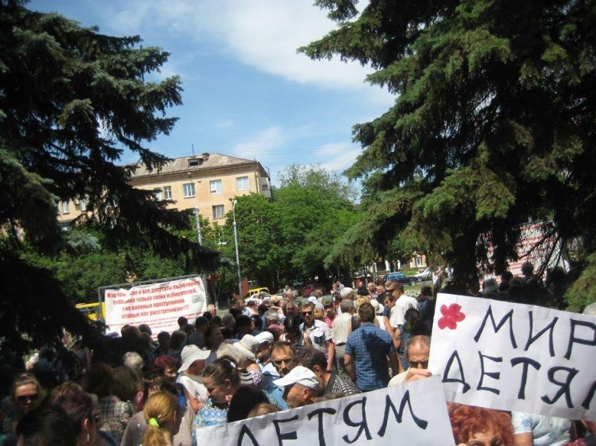 В Мариуполе митинговали за отставку Юрия Хотлубея (ФОТОРЕПОРТАЖ), фото-3