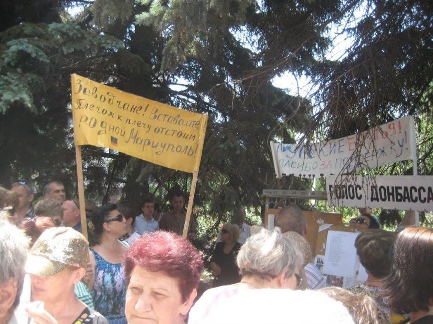 В Мариуполе митинговали за отставку Юрия Хотлубея (ФОТОРЕПОРТАЖ), фото-2