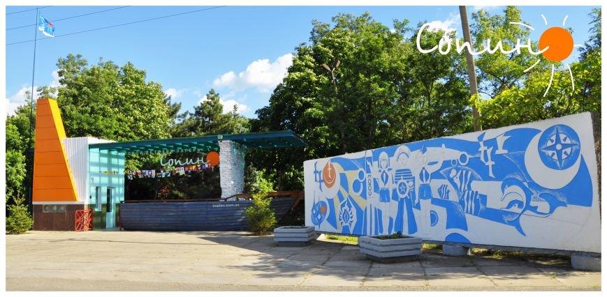 Лагерь «Сопино»: детям нужен мир и солнечное небо, фото-2