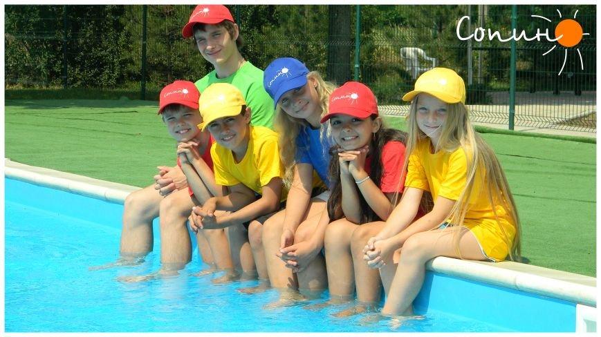 Лагерь «Сопино»: детям нужен мир и солнечное небо, фото-8