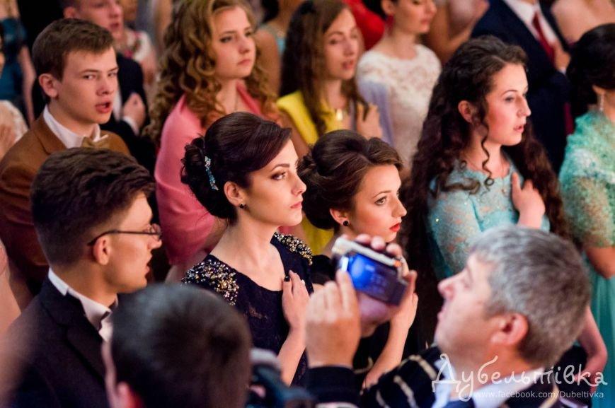 Чарівні тернопільські випускниці (фотозвіт з випускного), фото-7