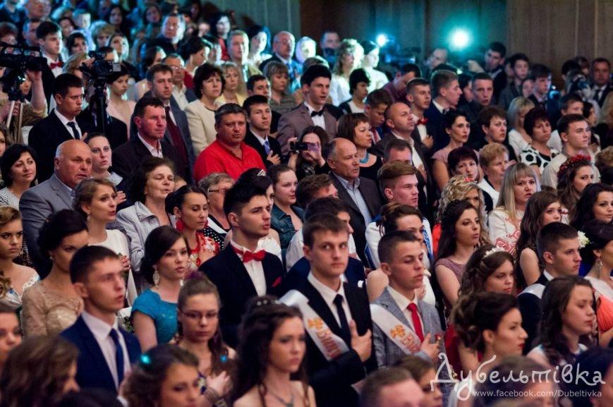 Чарівні тернопільські випускниці (фотозвіт з випускного), фото-4
