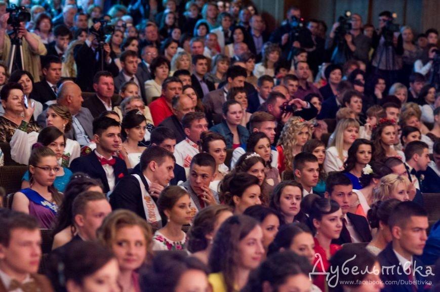 Чарівні тернопільські випускниці (фотозвіт з випускного), фото-23