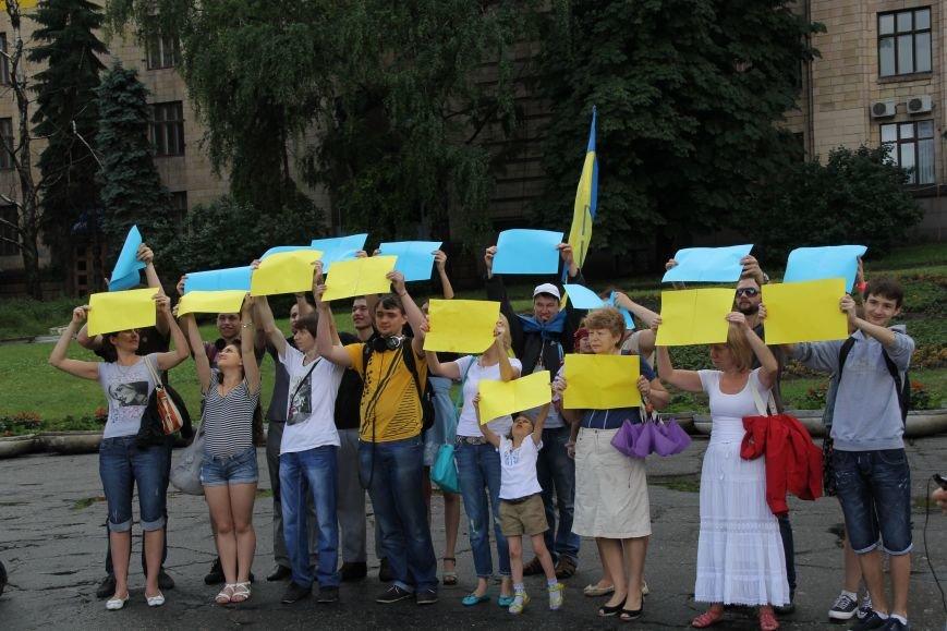 В Днепропетровске прошел флешмоб «Украина - это мы» (ФОТОРЕПОРТАЖ), фото-11