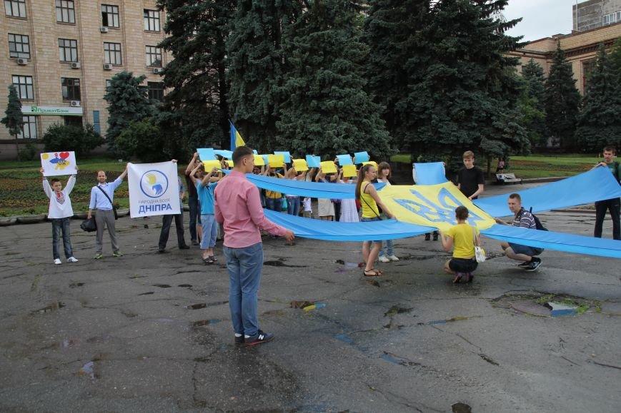 В Днепропетровске прошел флешмоб «Украина - это мы» (ФОТОРЕПОРТАЖ), фото-13