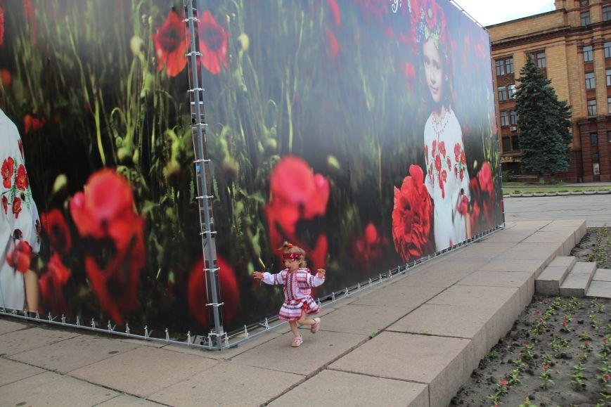 В Днепропетровске прошел флешмоб «Украина - это мы» (ФОТОРЕПОРТАЖ), фото-1