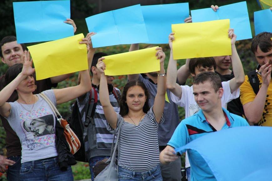 В Днепропетровске прошел флешмоб «Украина - это мы» (ФОТОРЕПОРТАЖ), фото-15