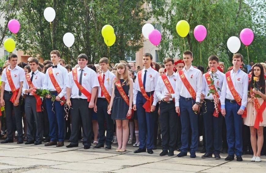В луганской мэрии рассказали, как прошел последний звонок (ФОТО), фото-18