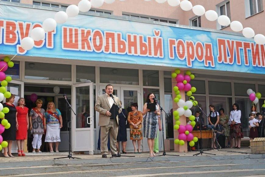 В луганской мэрии рассказали, как прошел последний звонок (ФОТО), фото-14