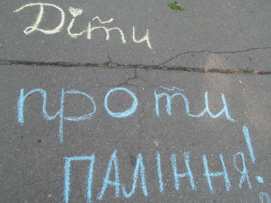 Конкурс детского рисунка на асфальте в рамках акции «Нет курению» (ФОТО), фото-5